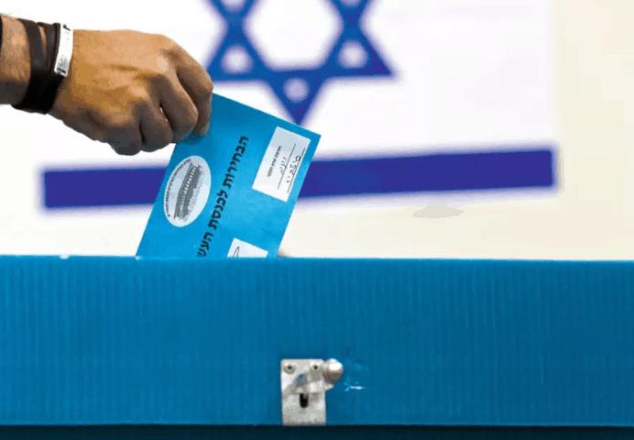 photo by Yeshiva World News